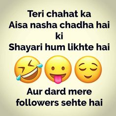 Absolutely not for girls and obviously for boys funny attitude quotes, funny quotes in hindi Funny Friendship Quotes, Funny Quotes In Hindi, Attitude Quotes For Boys, Super Funny Quotes, Boy Quotes, Funny Quotes For Teens, Sarcastic Quotes, Jokes Quotes, Daily Quotes