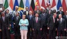 [Viral Dunia] Sesi Foto KTT G-20 Obama Galau Melihat Kemesraan Erdogan-Putin  [portalpiyungan.com] Kelompok 20 ekonomi utama (kelompok 19 negara dengan perekonomian besar di dunia ditambah dengan Uni Eropa) atau yang disebut dengan The Group of Twenty (G-20) menggelar Konferensi Tingkat Tinggi (KTT) di Hangzhou China pada Minggu (4/9) sampai Senin (5/9). Ada peristiwa yang jadi perhatian dunia (menjadi viral dan perbincangan) yaitu saat sesi foto sebelum seremoni pembukaan KTT G20 yang…