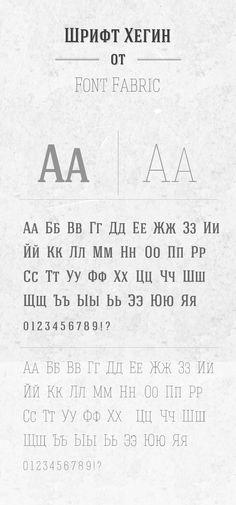 Hagin Free Font 02