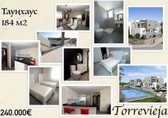 Таунхаус 3 спальни, 3 ванные, солярий, гараж и дворик. Общая территория 1400 м2 с бассейном и джакузи. Комплекс находится рядом со школой, споркомплексом, магазинами, к пляжу 2 км. Цена: 240.000€