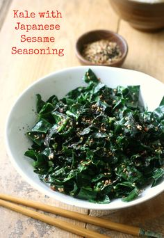 Stir-Fried Kale with Japanese Sesame Seasoning recipe by SeasonWithSpice.com @seasonwithspice