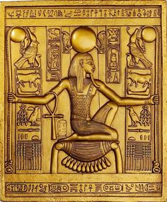 Egyptian art - a golden reflection.