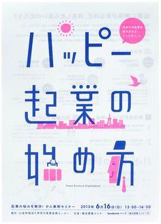 artistsagents:  Masaomi Fujita