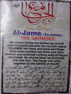Yaa Jamiu Listen To Quran, Learn Quran, Learn Islam, Islam Beliefs, Islam Religion, Islamic Dua, Islamic Quotes, English Word Meaning, Quran Pdf