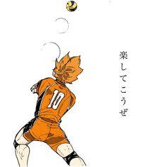 Hinata Shouyou, Kagehina, Manga Art, Manga Anime, Haruichi Furudate, Haikyuu Wallpaper, Haikyuu Manga, Haikyuu Characters, Otaku