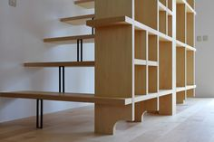 Gallery of House H in Korien / Hisashi IKEDA Architects - 7