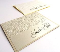 Handmade Greetings, Greeting Cards Handmade, Eid Al Adha Greetings, Love Store, New Baby Gifts, Shower Gifts, Ramadan, New Baby Products, Card Stock
