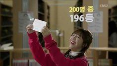 sassy go go - Google'da Ara Sassy Go Go, Asian Fever, Cheer Up, Drama Movies, Screen Shot, Korean Actors, Korean Drama, Kdrama, Fangirl