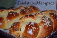 Greek Sweets, Greek Desserts, Greek Recipes, Greek Easter Bread, Greek Cake, Tasty, Yummy Food, Yeast Bread, Hot Dog Buns