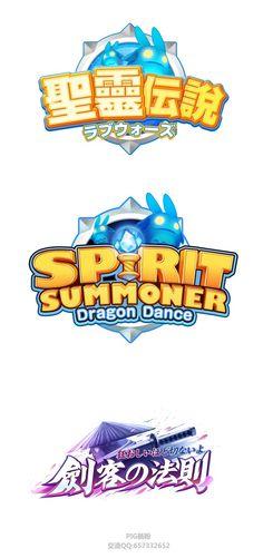 原创作品:近期logo