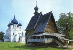 Postcard showing part of the town of Souzdal, one of the cities and towns that make up 'The Golden Ring of Russia' Russian Architecture, Church Architecture, Siberia Russia, Golden Ring, Russian Orthodox, Largest Countries, In Ancient Times, Traditional House, Places To Visit