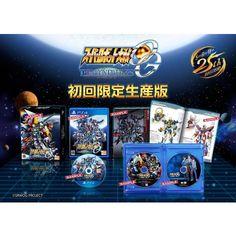 Super Robot Wars OG: The Moon Dwellers (Limited Edition)