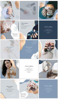 Instagram Feed Planner, Instagram Feed Ideas Posts, Instagram Feed Layout, Feeds Instagram, Instagram Grid, Story Instagram, Foto Instagram, Instagram Design, Web Design