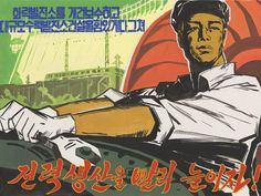 Art of the state: Pyongyang propaganda posters to be exhibited in China - News - Art - The Independent North Korea Tour, Thermal Power Station, Chinese Posters, Propaganda Art, Korean Peninsula, Powerful Images, Korean Art, Comic Styles, Arts And Entertainment