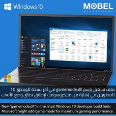 New gamemode.dll in #Windows10 #developer build hints that #Microsoft might add #GameMode for maximum gaming performance