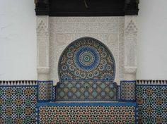 Arch at Mosque de Paris