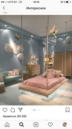 Having understanding of kids bedroom organization tips will greatly enable you to a great deal to make your home a desirable location to are in. It is a great create your kid's room clean and nea Kids Bedroom Designs, Bedroom Decor For Teen Girls, Room Design Bedroom, Room Ideas Bedroom, Kids Room Design, Home Room Design, Baby Room Decor, Teen Bedroom, Luxury Kids Bedroom
