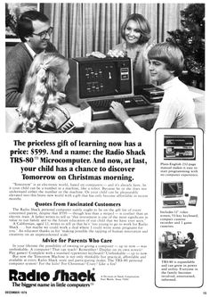 I love old ads.  And I love old Computer ads almost as much as old car ads.