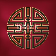 Chinese symbol for wealth in black and gold on a red lacquer background. This sign – is based on the word/character cái which means money, wealth, riches, property and valuables.
