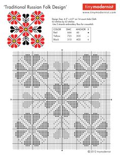 Russian Pattern : Tiny Modernist Cross Stitch