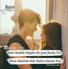 To mat kiya karo aapko force kisne kara hai. Sayri Hindi Love, Love Quotes In Hindi, Like Quotes, Islamic Love Quotes, Romantic Love Quotes, Truth Quotes, Couple Quotes, Love Sayri, Love Hurts