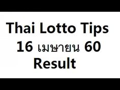 thai lotto tips 16 4 2017-thai lottery result/3up luck 16/4/2017 - (More info on: https://1-W-W.COM/lottery/thai-lotto-tips-16-4-2017-thai-lottery-result3up-luck-1642017/)