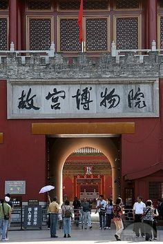 Entrance gate to the Forbidden City. China Vacation, China Trip, China Travel, Beijing Food, Beijing China, China Hong Kong, Tianjin, Chongqing, Chinese Architecture