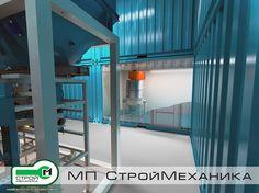 Компанией #СтройМеханика разработан проект быстровозводимого комплекса для производства сухих смесей. В основу технологического комплекса заложен смеситель сухих смесей Турбомикс.