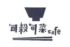 Chinese Typography Chinese Typography, Chinese Logo, Typography Logo, Japanese Logo, Japanese Graphic Design, Typo Logo Design, Graphic Design Fonts, Identity Design, Brand Identity