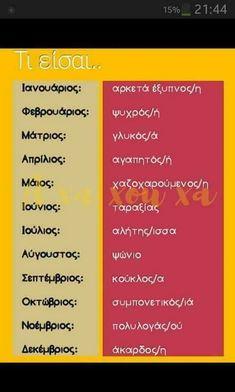Love Astrology, Funny Vid, Sagittarius, Zodiac Signs, Singing, Sketch, Wisdom, Quotes, Inspiration