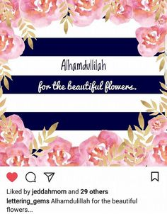lines and watercolor florals - More entries for #gratitudeARTcontest based around #AlhamdulillahForSeries