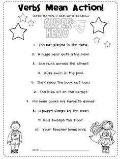 Verbs are Action Words! Freebie - First Grade Blue Skies
