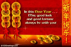 Happy chinese new year quotes wishes images greetings cards happy chinese new year quotes wishes images greetings cards pinterest photo quotes happy thoughts and wisdom m4hsunfo