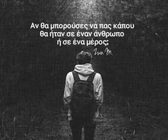 Image shared by Ζωη Μ. Find images and videos about quotes, greek and Ζωη Μ. Speak Quotes, Soul Quotes, Wise Quotes, Movie Quotes, Inspirational Quotes, Religion Quotes, Live Laugh Love, English Quotes, Meaningful Quotes