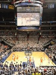 Home - Georgetown games at Verizon Center