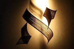 Image result for hebrew calligraphy michel danastasio