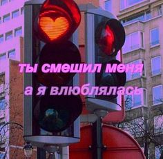 Dark Quotes, Teen Quotes, Russian Quotes, Sad Pictures, Beauty Photos, My Mood, Stupid Memes, True Words, In My Feelings