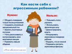 Education Positive, Kids Education, Kids And Parenting, Parenting Hacks, Marriage Challenge, Planner Organisation, Kids Behavior, In Case Of Emergency, Study Inspiration