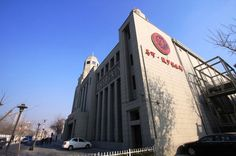Frontones de pelota vasca en China - Revista Instituto Confucio - ConfucioMag