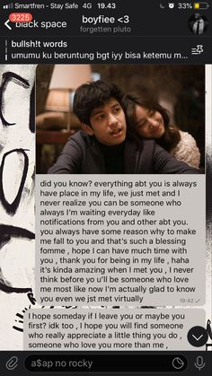 Hug Quotes, Message Quotes, Words Quotes, Cute Texts For Him, Text For Him, Cute Relationship Texts, Cute Relationships, Cute Inspirational Quotes, Remember Quotes