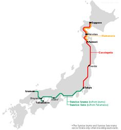 Night Trains in Japan