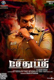 Sethupathi Full Movie Online Youtube. While conducting an investigation into the mysterious death of a fellow officer, a cop's own reputation is questioned when a suspect in his custody is shot.
