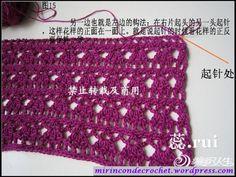 Les dejo el paso a paso de un lindo chaleco…   Mi Rincon de Crochet Crochet Hats, Blanket, Blog, Women, Gabriel, Fashion, Good Morning People, Vest Coat, Crocheting Patterns