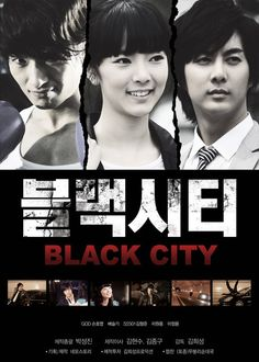 The Asian World^^: Drama Black city Poster oficial