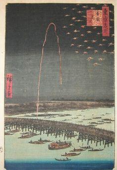 098. Fireworks at Ryogoku
