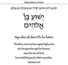 Yeshua ben Elohim