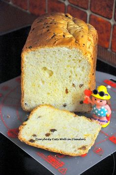 Everybody Eats Well in Flanders: Double Cheese Raisin Loaf (Bread Machine)