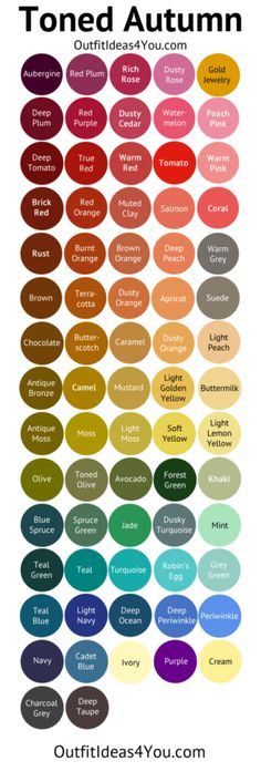 Toned Autumn Color Palette (Soft Autumn Deep)                                                                                                                                                                                 More