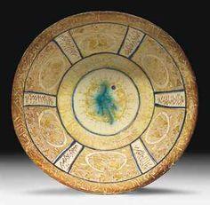 13th century. Kashan plate.