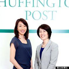 ハフポスト1周年イベント 「女性だからという理由でチャレンジを諦めない」 P&Gジャパン執行役員・石谷桂子さん
